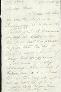 Letter from Adeline Manning, to Sarah Whitney, 1885 July 17